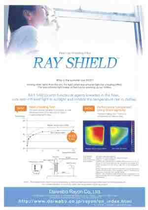 RAY SHIELD